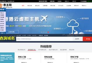 Website 007isp.com desktop preview