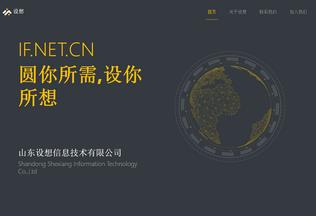 Website 1su.net desktop preview