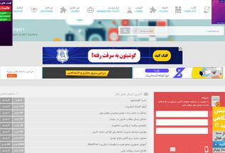 Website 20script.ir desktop preview