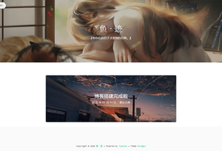 Website 2b.cm desktop preview
