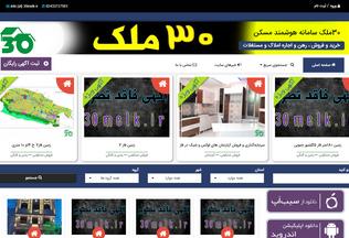 Website 30melk.ir desktop preview