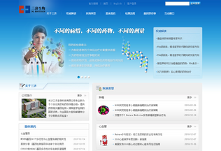 Website 3gbio.com.cn desktop preview