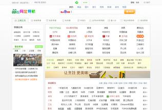 Website 66ec.net desktop preview
