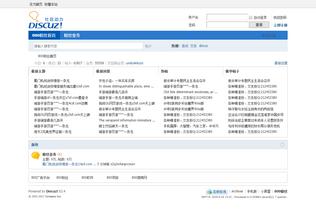 Website 800fs.net desktop preview