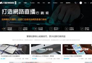 Website 99club.com.tw desktop preview
