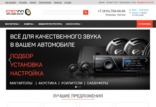 Website aam-vl.ru desktop preview