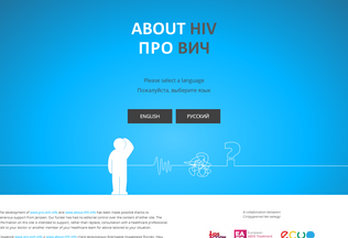 Website about-hiv.info desktop preview