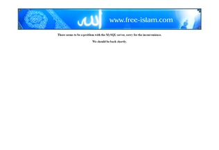 Website access-quran.com desktop preview