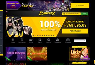 Website admiralx-mobile7.com desktop preview