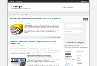 Website adultblog.su desktop preview