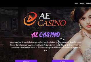 Website aegaming.org desktop preview