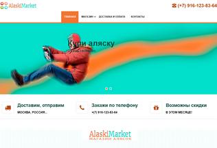 Website alaskimarket.ru desktop preview