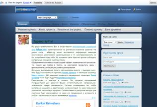 Website alfalan.org desktop preview