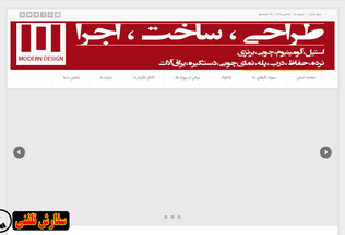 Website alidoosti-design.ir desktop preview