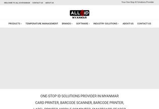 Website allid.com.mm desktop preview