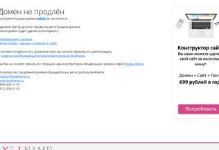 Website alltai.ru desktop preview