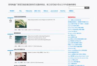 Website alzhai.com desktop preview