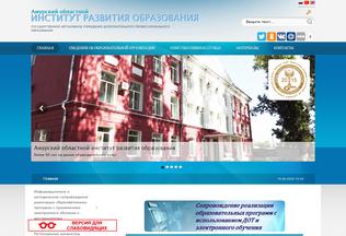 Website amur-iro.ru desktop preview
