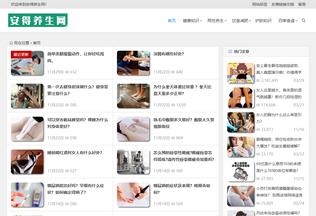 Website andfuwu.com desktop preview