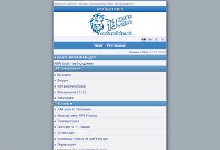Website andrew-lviv.net desktop preview