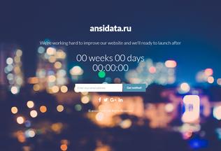 Website ansidata.ru desktop preview