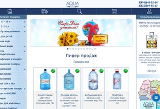 Website aquaflot.ru desktop preview