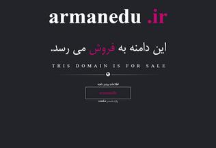 Website armanedu.ir desktop preview
