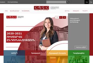Website asue.am desktop preview