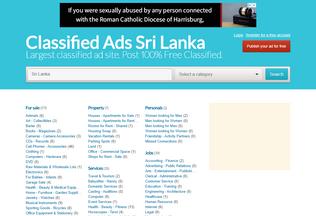 Website atozsrilanka.com desktop preview