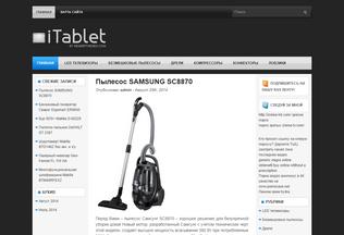 Website avrora-gr.ru desktop preview