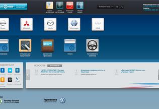 Website avtomir-kazakhstan.kz desktop preview