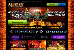 Website azino777-mobile7.com desktop preview