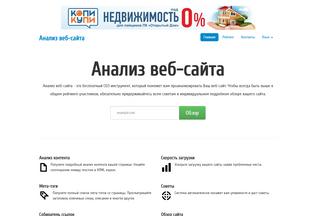 Website b-r.su desktop preview