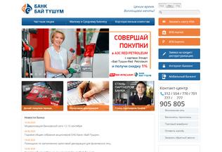 Website baitushum.kg desktop preview
