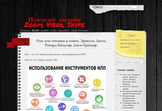 Website batmanapollo.ru desktop preview