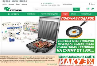 Website baza57.ru desktop preview