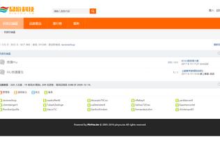 Website bbs.pinyou.tw desktop preview