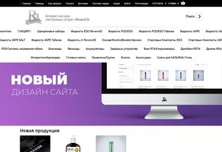 Website bcig.ru desktop preview