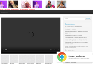 Website besurenfc.ru desktop preview