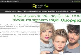 Website beyondbeauty.gr desktop preview