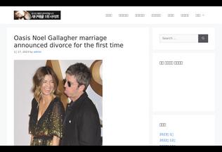 Website biagla.com desktop preview