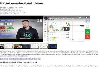 Website binary-option-arabic-trade.linlocetetiheal.tk desktop preview