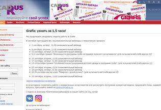 Website cadrus.ru desktop preview