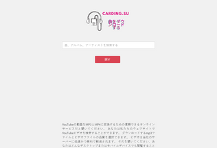 Website carding.su desktop preview