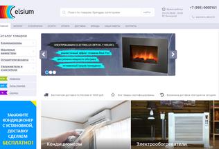 Website celsium.su desktop preview