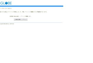 Website cgi.www5d.biglobe.ne.jp desktop preview