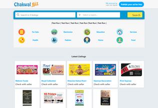 Website chakwal.biz desktop preview