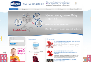 Website chicco.by desktop preview