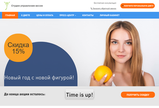 Website club-dieta.ru desktop preview