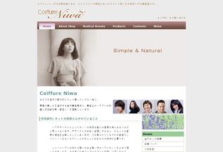 Website coiffureniwa.co.jp desktop preview